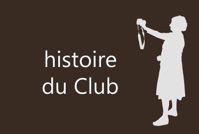 Histoire du Photo Club